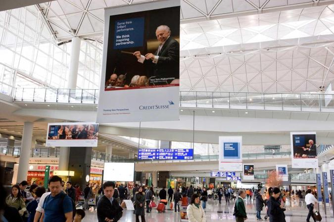 <strong>Thursday, February 14, 1:30PM:</strong> Hong Kong International Airport is festooned with banners welcoming Lorin Maazel and the New York Philharmonic for four concerts.