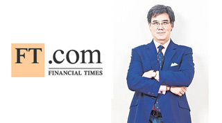 Financial Times Alan Gilbert