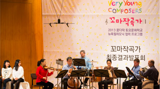 Asia Winter Tour NY Philharmonic Seoul