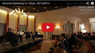 NY Philharmonic Performs for Caroline Kennedy in Tokyo