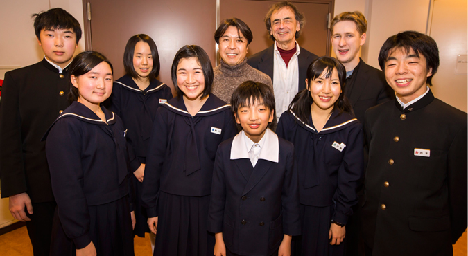 Very Young Composers of Japan NY Philharmonic