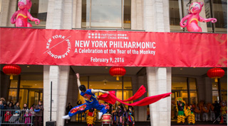 Chinese New Year NY Philharmonic