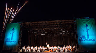 New York Philharmonic Concerts in the Parks