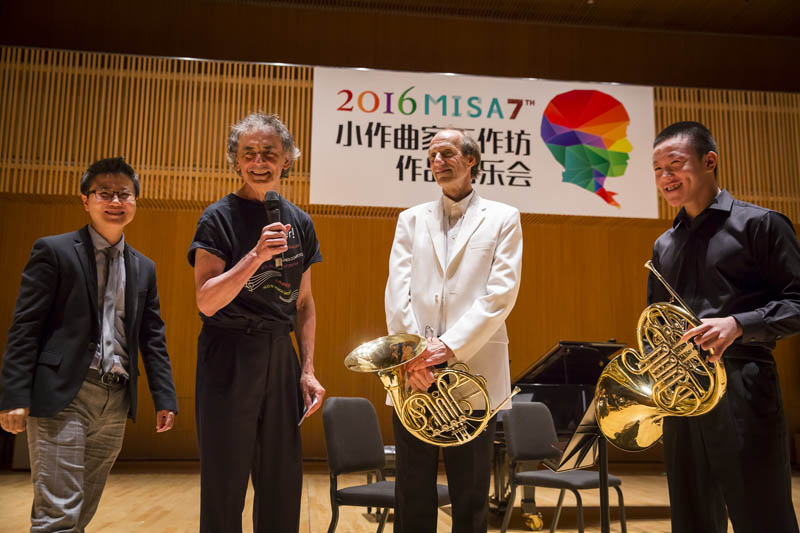 "<b>Shanghai, July 8, 2016, 7:42PM:</b> That night Philharmonic hornist Howard Wall gives the World Premiere of <em>Crazy Horn,</em> a horn concerto by 16-year-old Zhang Leyang (right), also known as ""Hawk,"" who plays the second horn part. (Fun fact: in addition to being a Very Young Composer,"