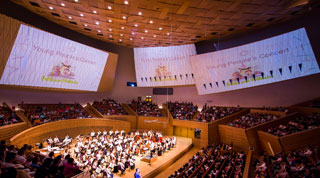 New York Philharmonic in Shanghai