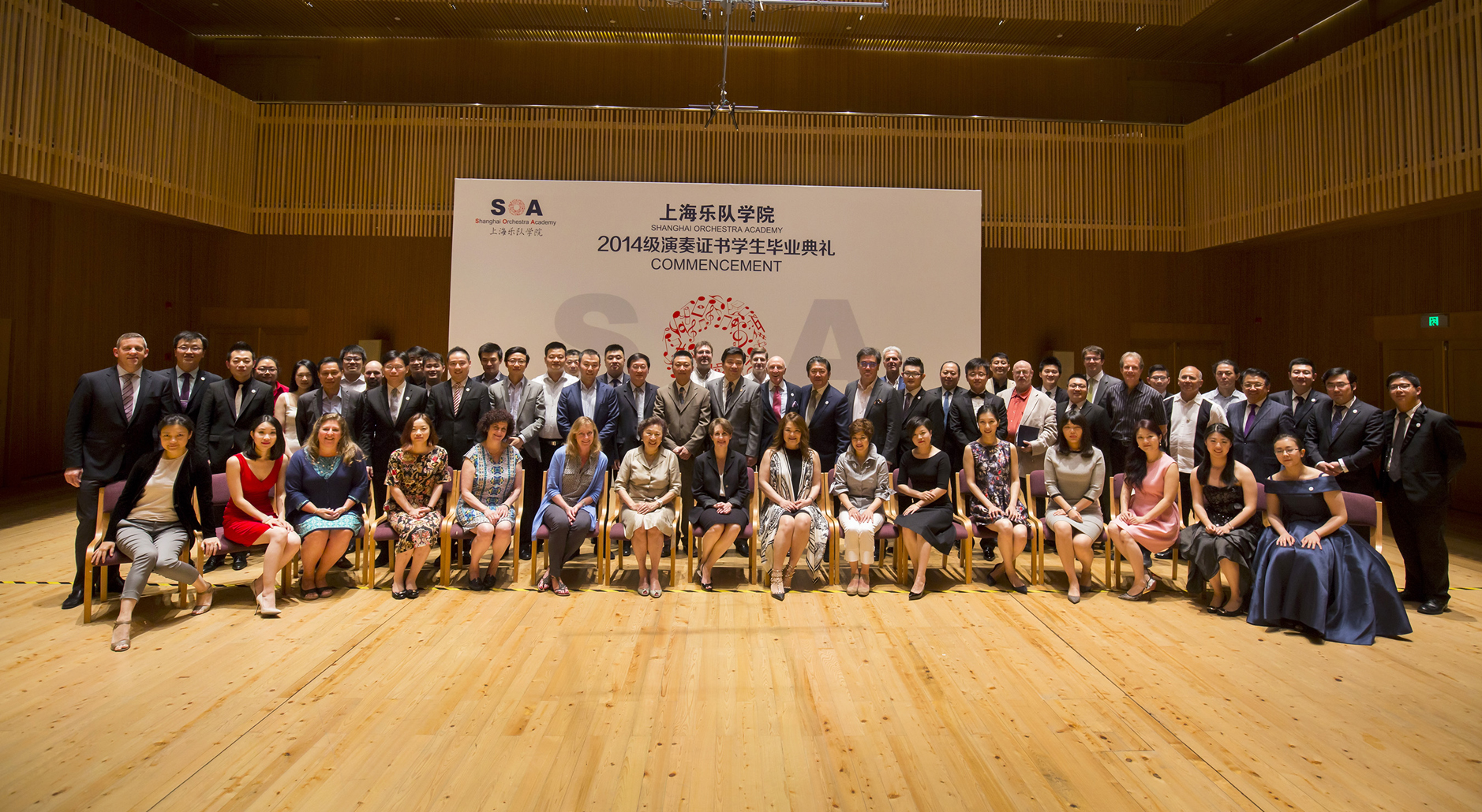 Shanghai Orchestra Academy New York Philharmonic Global Academy