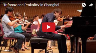 Daniil Trifonov New York Philharmonic