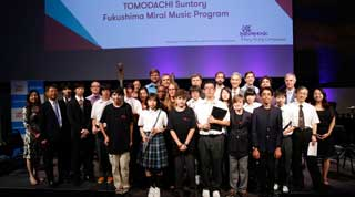 New York Philharmonic Very Young Composers of Fukushima and New York