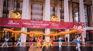 NY Philharmonic Chinese New Year